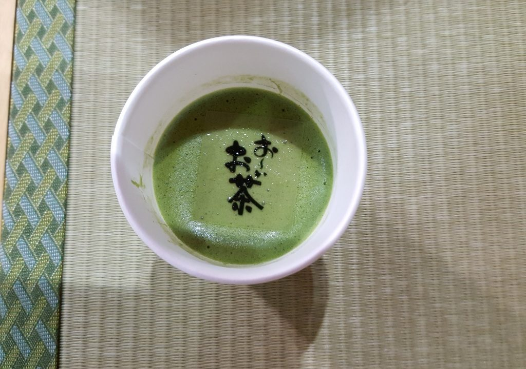 おーい お茶 和 フェス